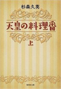 s-ryouriban1.jpg