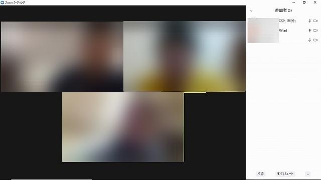 s-s-zoom.jpg