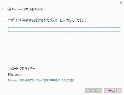 s-screen4.jpg