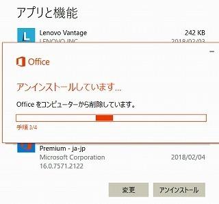 s-screen6.jpg