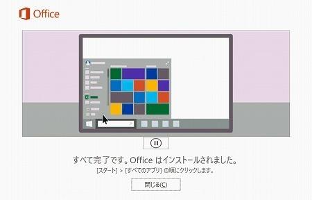 s-screen9.jpg