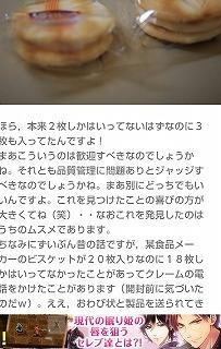 s-screenshotshare_20150126_214146.jpg