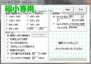 s-shuku1.jpg