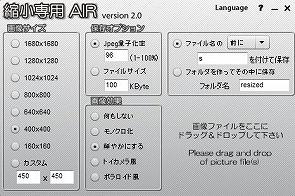 s-shuku2.jpg