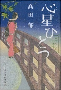 s-sinboshi.jpg