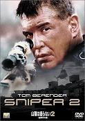 s-sniper2.jpg