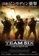 s-team6.jpg