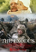 s-the_exodus.jpg