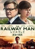 s-the_railway_man.jpg