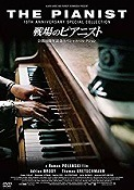 s-thepianist.jpg