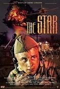 s-thestar.jpg