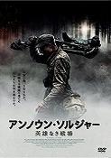 s-unknown_soldier.jpg