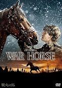 s-war_horse.jpg