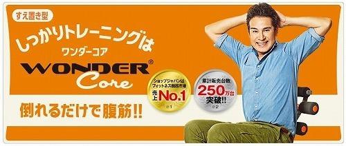 s-wonder.jpg