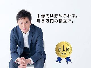 s-yukasi5.jpg