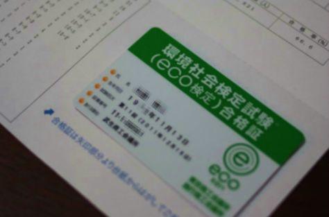 sIMG_9629.jpg