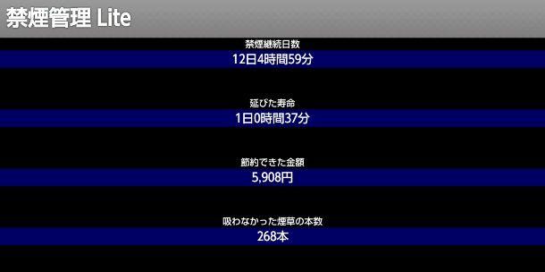screenshotshare_20140605_225923.jpg