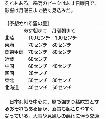 screenshotshare_20170115_001757.jpg
