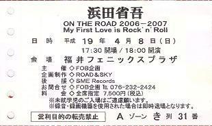 ticket07.jpg